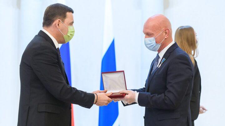 Евгений Куйвашев объявил 2021 год в Свердловской области Годом медицинского работника