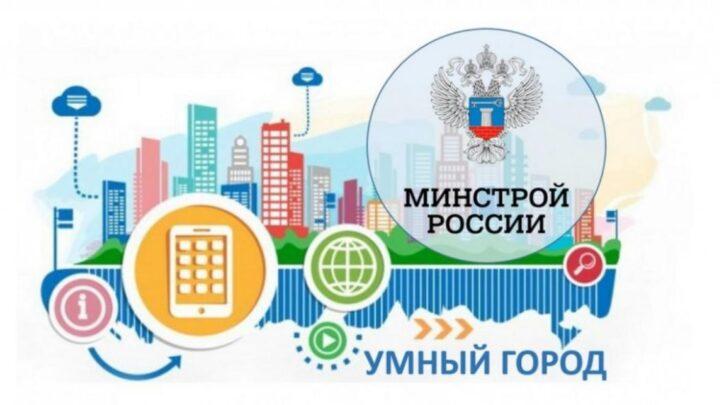 Екатеринбург стал лидером среди городов-миллионников по цифровизации городского хозяйства