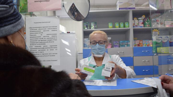 «Нездоровый» ажиотаж или  Аптекари тоже болеют