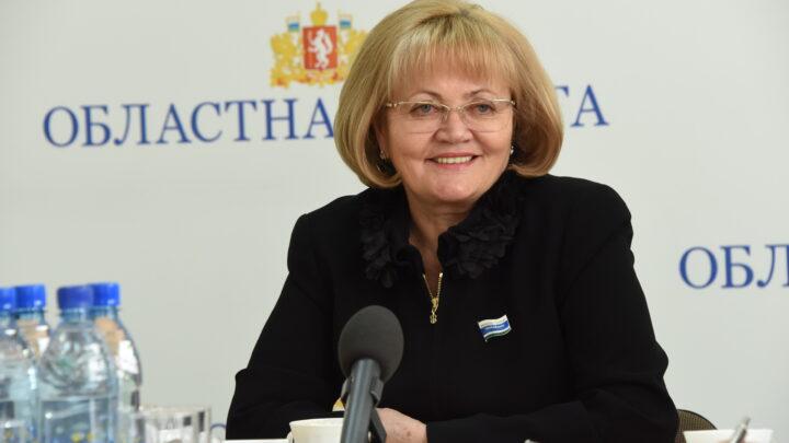 Принят бюджет Свердловской области на 2021 год