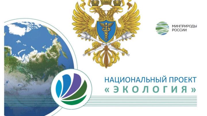 По нацпроекту «Экология» в Свердловскую область поступило 114 единиц лесопожарной техники и спецоборудование