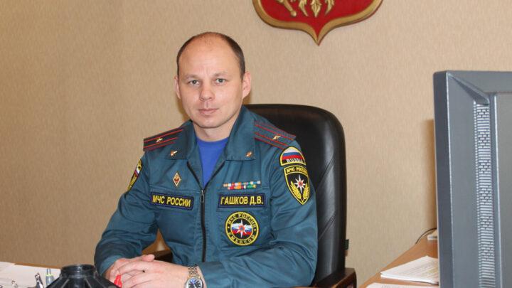 Службе МЧС – 30 лет 27 декабря 1990 года был образован Российский корпус спасателей – эта дата считается временем образования МЧС России и профессиональным праздником спасателей