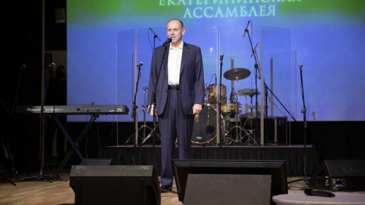 Екатерининская ассамблея собрала порядка 65 миллионов рублей на помощь людям с различными заболеваниями