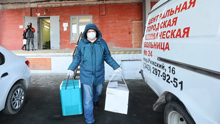 В Свердловскую область доставлены еще 2,1 тысячи доз вакцины от коронавируса