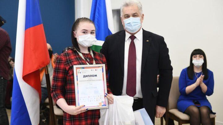 Победителям и призёрам национального чемпионата по профмастерству для людей с ОВЗ «Абилимпикс» вручены медали