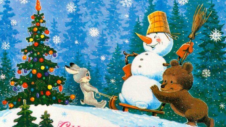 Примите тёплые и искренние поздравленияс самыми добрыми зимними праздниками –Новым годом и Рождеством Христовым!