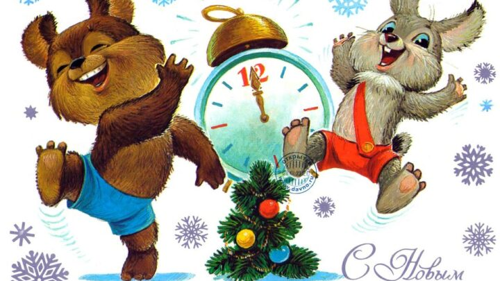 Дорогие уральцы! Земляки!Поздравлю вас с наступающим Новым годом!