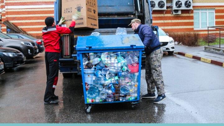 Заработали горячие линии по вопросам несвоевременного вывоза мусора из дворов и контейнерных площадок