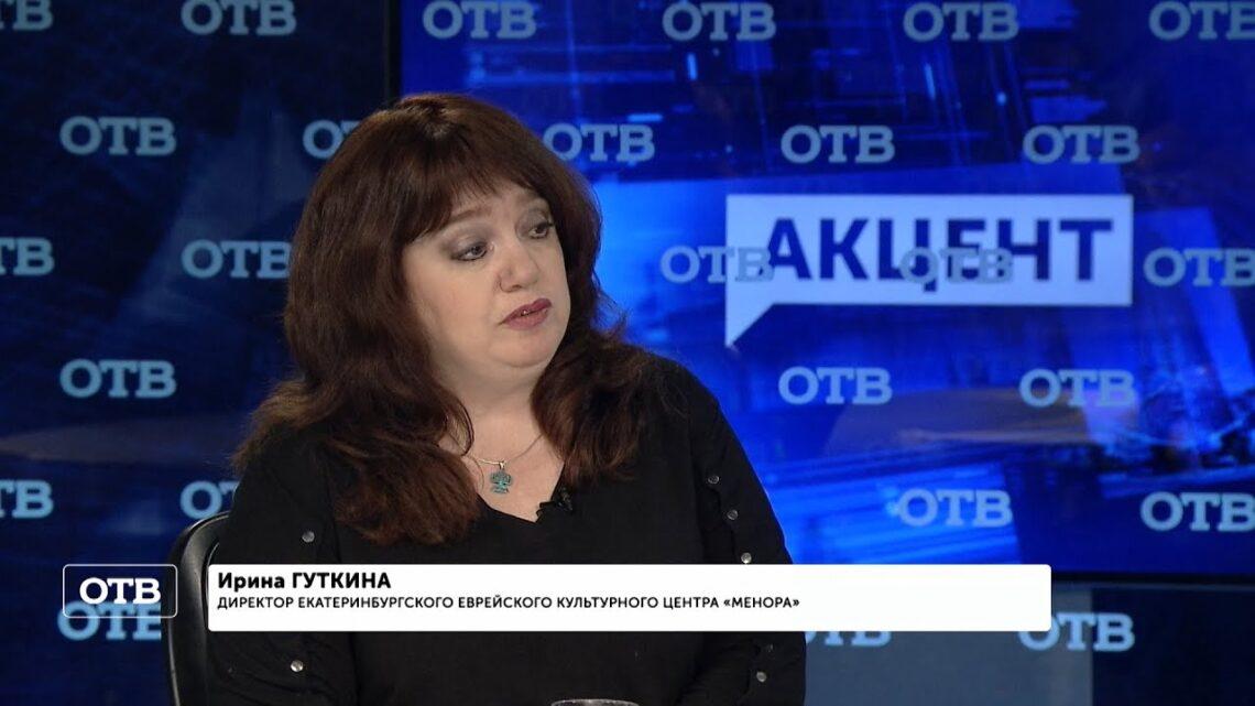 В Свердловской области пройдет Неделя памяти жертв Холокоста