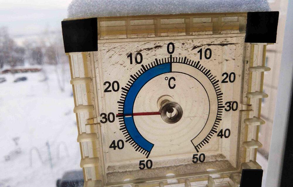 В лютые морозы в школу можно не ходить!