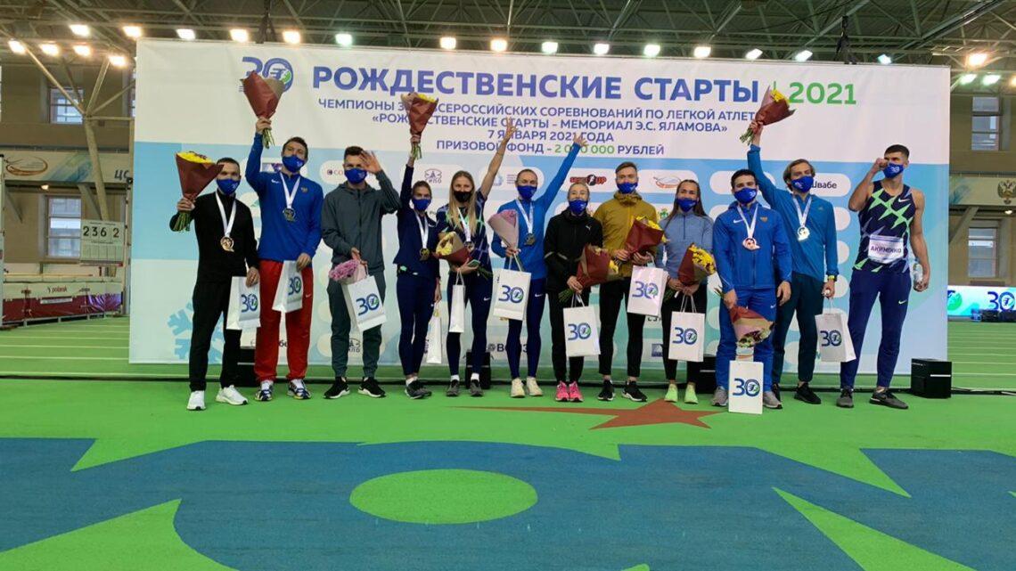 Всероссийские соревнования по легкой атлетике «Рождественские старты» в Екатеринбурге завершились рекордами