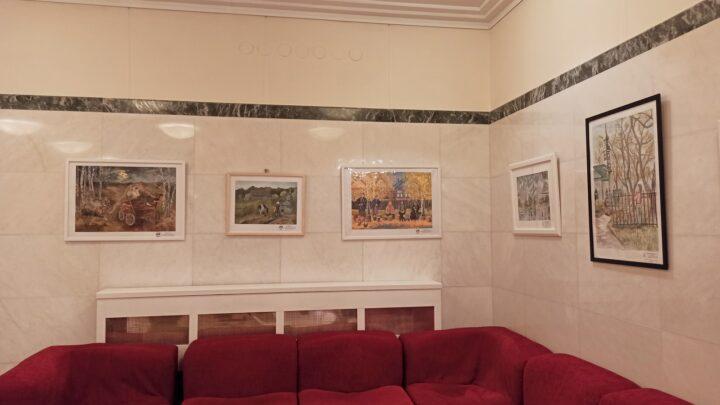 В резиденции губернатора Свердловской области презентованы уникальные выставочные проекты