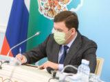 Свердловское правительство по поручению губернатора рассмотрело отчет о своевременности заключения госконтрактов
