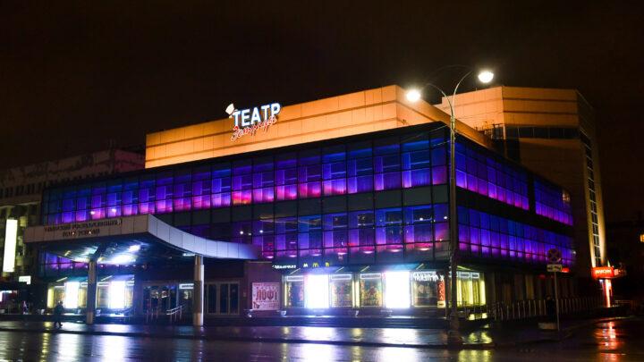 Сразу два уникальных свердловских театра празднуют юбилеи