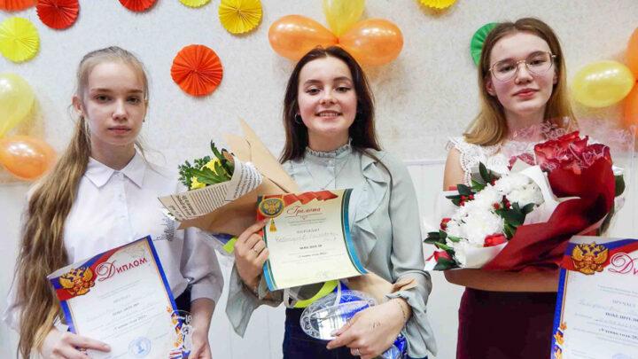 Ученик года – 2021 5 февраля в Центре внешкольной работы подвели итоги ежегодного конкурса