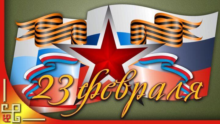 Уважаемые ветераны Великой Отечественной войны, участники боевых действий, граждане, пребывающие в запасе