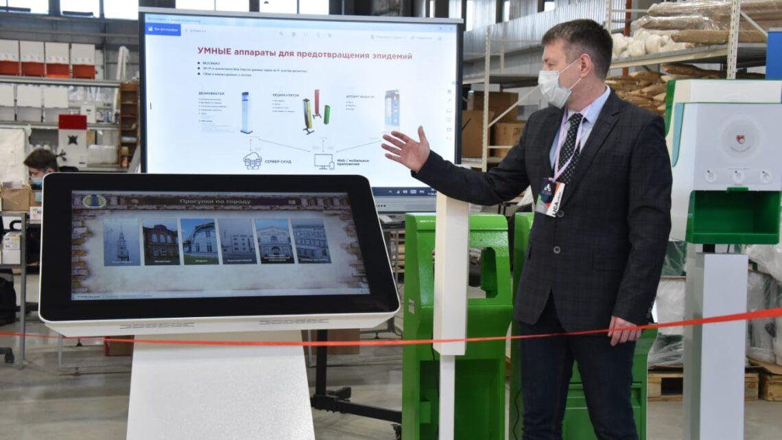 В Свердловской области запущено производство «умных» систем для борьбы с инфекциями