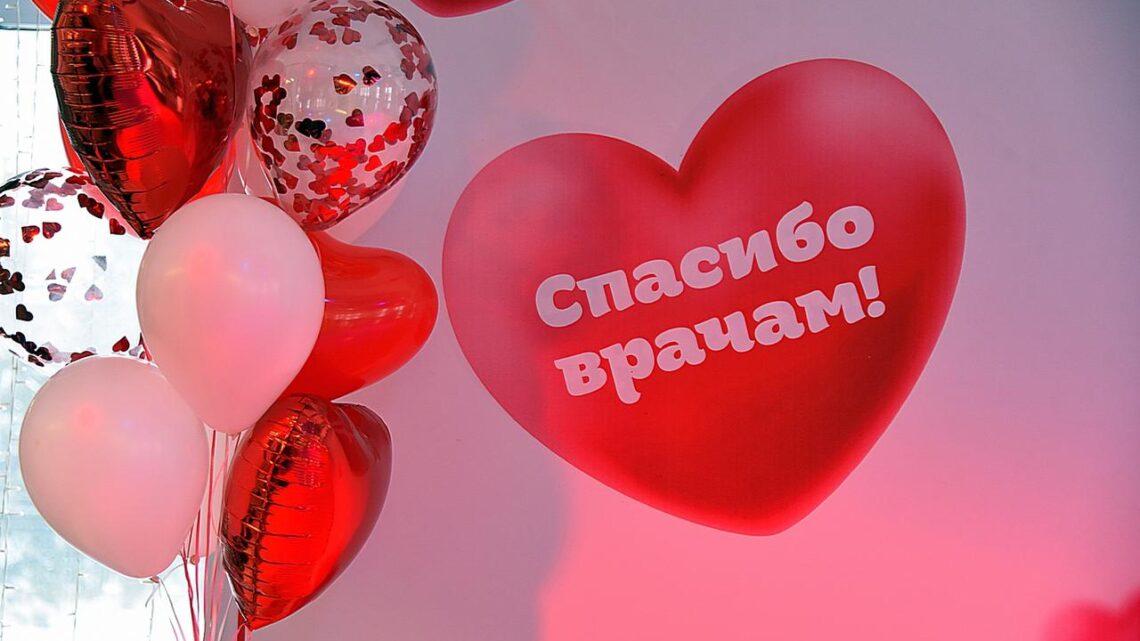 Свердловские медики, работающие в «красных зонах», посетили цирковой спектакль в рамках акции «Во имя бьющихся сердец»