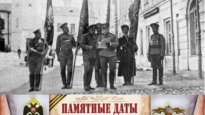 Календарь памятных дат военной истории Отечества 16 февраля 1916 года Памятная дата военной истории России. В этот день в 1916 году русские войска под командованием Николая Николаевича Юденича взяли турецкую крепость Эрзерум.