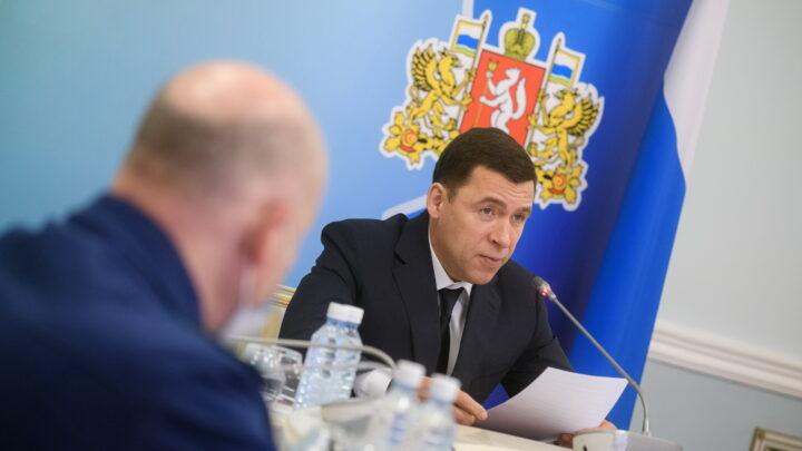 Проект областного закона о комплексном развитии территорий одобрен правительством и готов к внесению в Заксобрание
