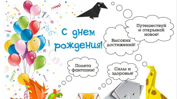 У газеты «Наше слово» день рождения