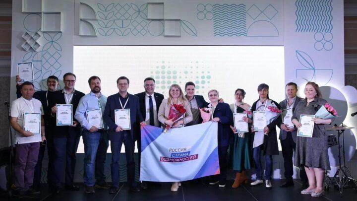 Житель Висима вышел в финал конкурса «Мастера гостеприимства» президентской платформы «Россия – страна возможностей»