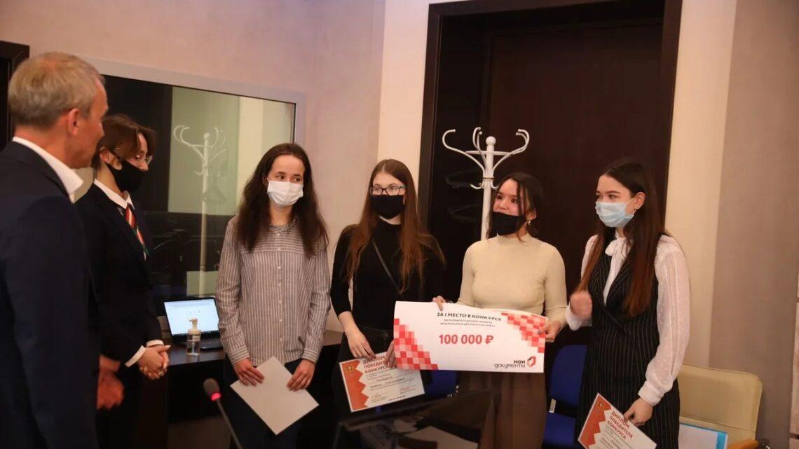 Минимализм и экостиль: студенты УрФУ создали дизайн-проект главного офиса МФЦ