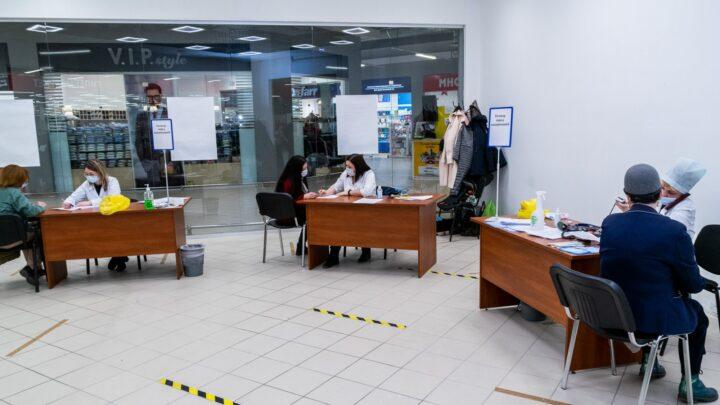 Пункты вакцинации от COVID-19 заработают в новых торговых центрах Свердловской области