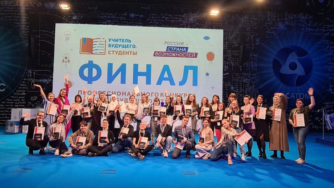 Студентка из Свердловской области стала победительницей профессионального конкурса «Учитель будущего. Студенты»