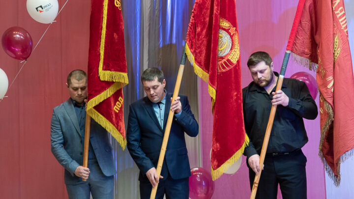 СУБР принимает поздравления 2 апреля градообразующее предприятие  АО «Севуралбокситруда» отметило 87 лет со дня образования