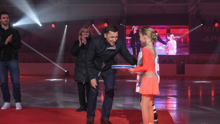 Евгений Куйвашев дал старт работе новой ледовой арены в Талице, построенной по его поручению