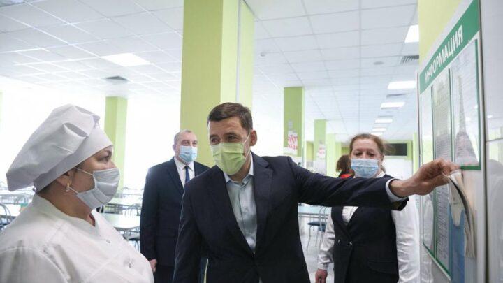 Евгений Куйвашев высоко оценил достижения невьянской фабрики, получившей в пандемию специальную господдержку