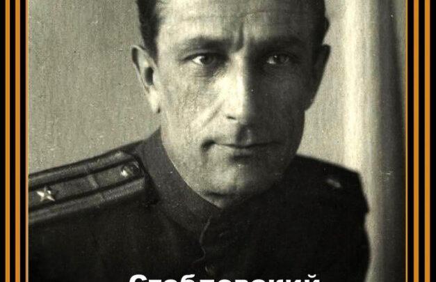 Мой прадед- Герой