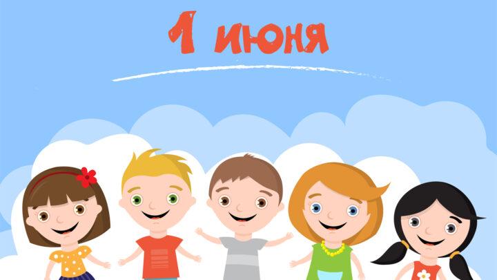 Дорогие юные жители Североуральского городского округа и уважаемые родители!