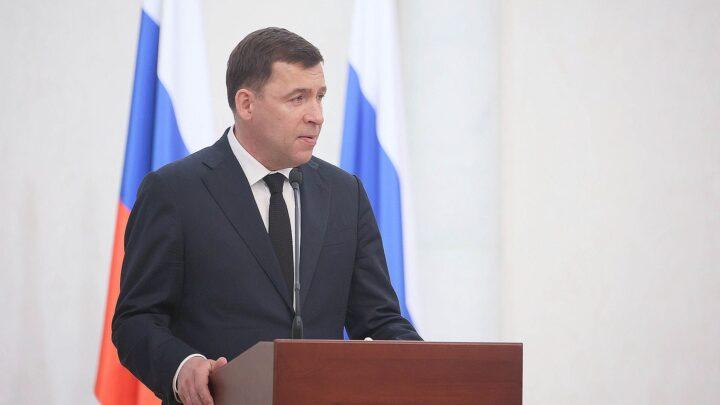 Евгений Куйвашев вручил выдающимся уральцам государственные награды и региональные знаки отличия