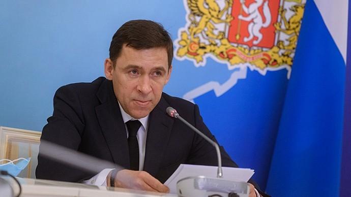 Комплексная проверка безопасности школ Свердловской области будет оперативно проведена по поручению Евгения Куйвашева