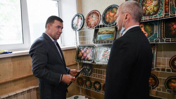 Евгений Куйвашев обсудил с малым бизнесом в Нижнем Тагиле острые вопросы и поручил поддержать бренд «Тагильский поднос»