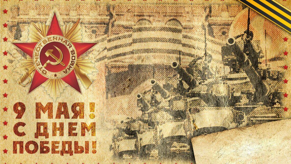 Уважаемые жители Свердловской области! Дорогие земляки!