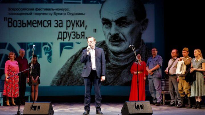 В Свердловской области завершился всероссийский фестиваль-конкурс авторской песни, посвящённый творчеству Булата Окуджавы