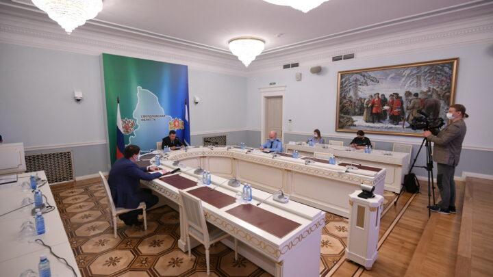 Евгений Куйвашев утвердил выделение дополнительных 6,7 млрд руб на решение социальных вопросов жителей Свердловской области