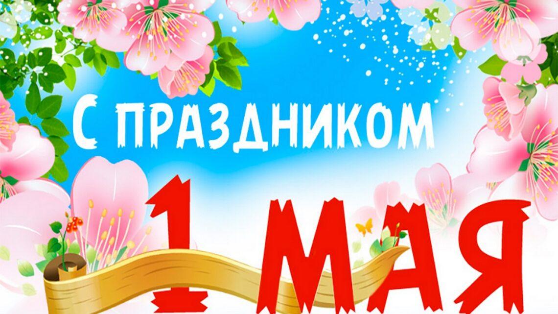 Уважаемые жители Свердловской области!