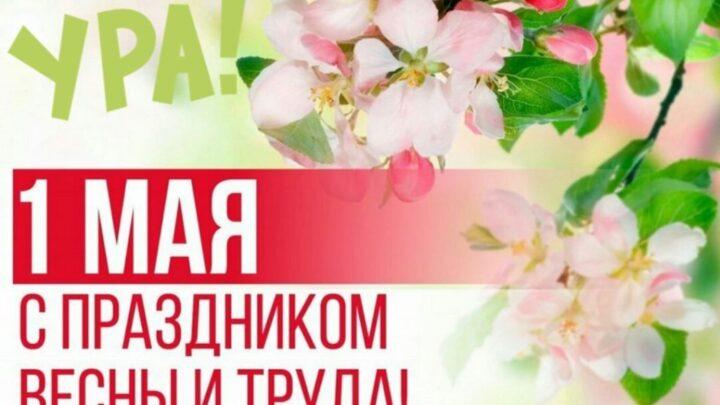 Уважаемые работники АО «СУБР», ООО «ИСО», ООО «Комбинат питания «СУБР», ООО «СПИ» СУБР-проект», Ветераны труда!