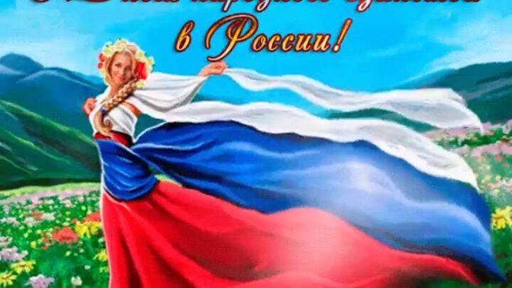 Уважаемые жители Североуральского городского округа!  От всей души поздравляем вас с Днём России!