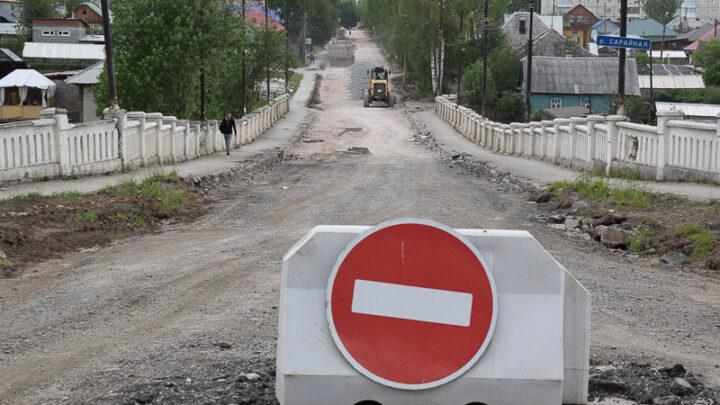 С начала марта ведётся масштабная реконструкция улицы Каржавина