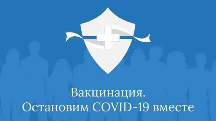 На Среднем Урале ожидают поставки 70 тысяч доз вакцины