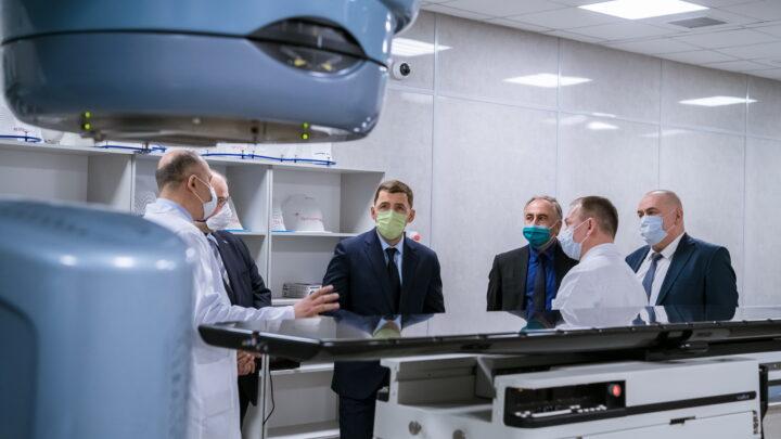 Евгений Куйвашев одобрил проект создания ещё одного специализированного центра по борьбе с онкологией в регионе