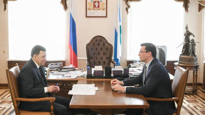 Евгений Куйвашев и Глеб Никитин обсудили развитие сотрудничества Свердловской и Нижегородской областей
