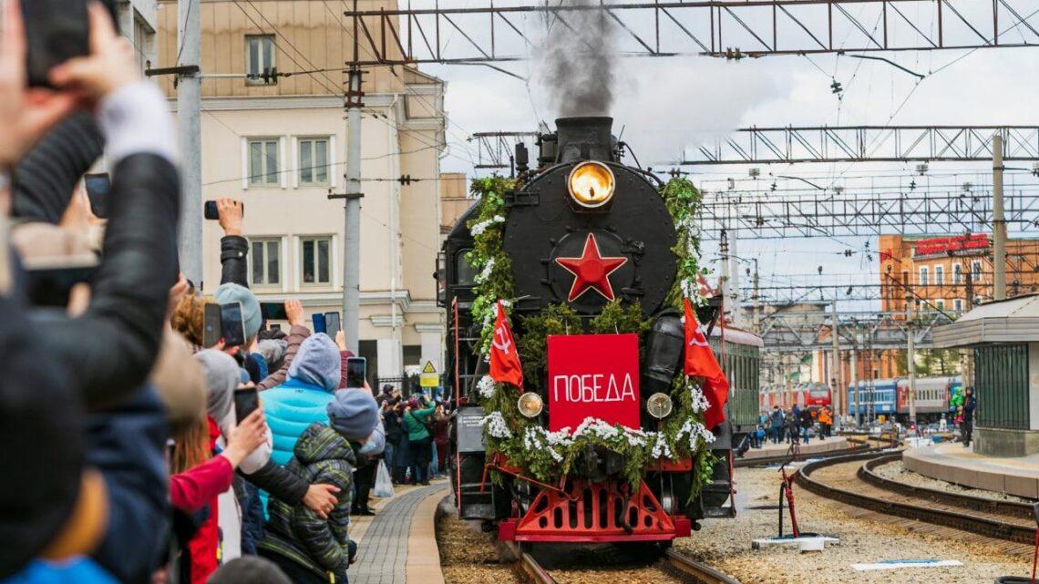 «Поезд идёт на Восток»: в преддверии 9 мая на вокзал «Екатеринбург-Пассажирский» прибыл исторический эшелон