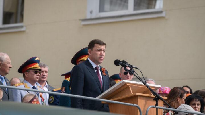 Губернатор отметил неоценимый вклад в Победу свердловских предприятий