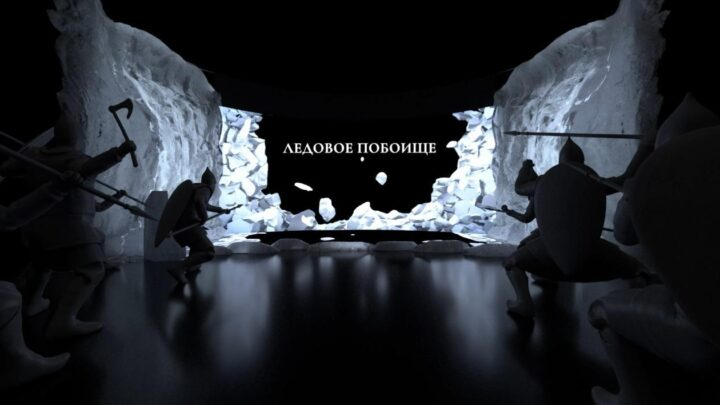 В Екатеринбурге состоится мировая премьера музея с технологией полного погружения